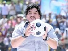 Napoli stadium named after Maradona